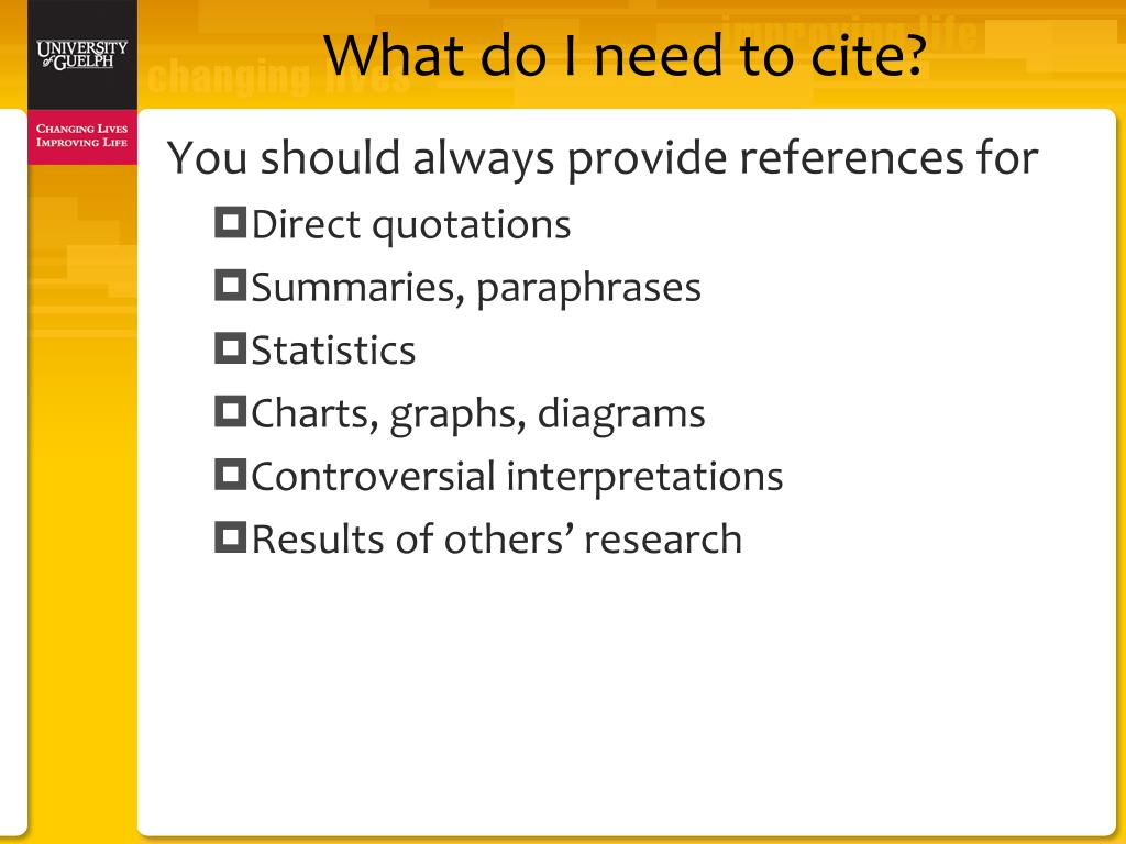 What do I need to cite?