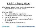 1 npd v equity model