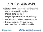 1 npd v equity model2