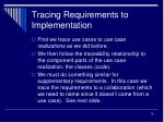 tracing requirements to implementation