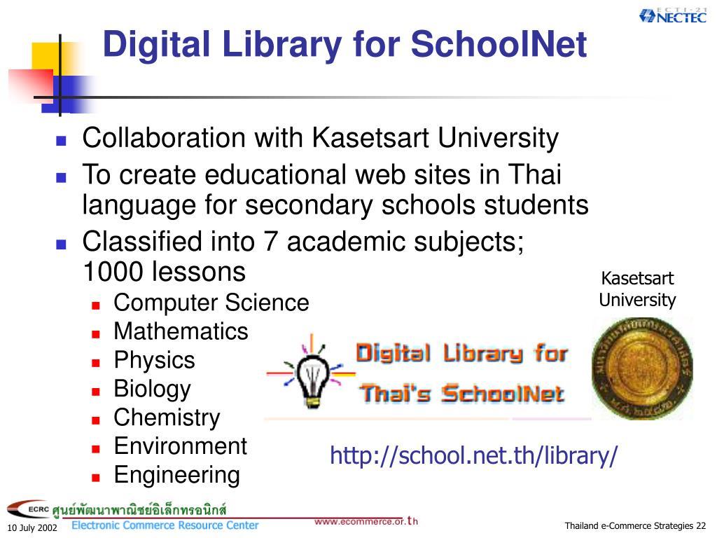 Digital Library for SchoolNet