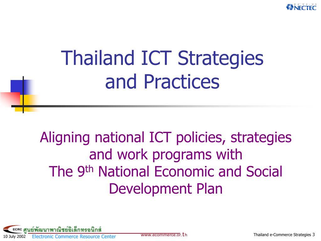 Thailand ICT Strategies
