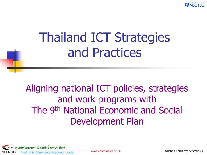 Thailand ict strategies and practices
