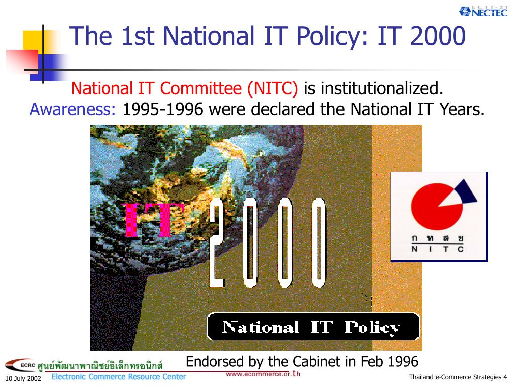 The 1st National IT Policy: IT 2000