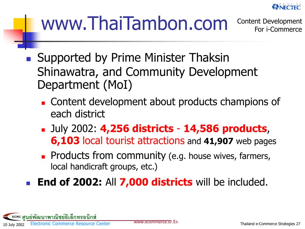 www.ThaiTambon.com