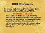 dhh resources16