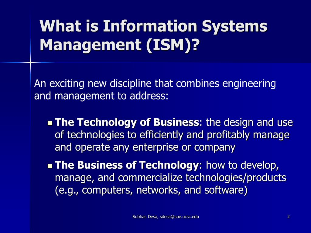 What is Information Systems Management (ISM)?