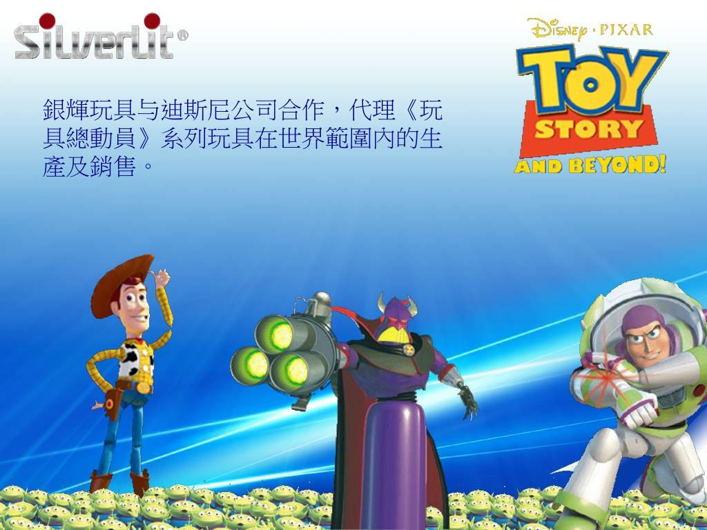 銀輝玩具与迪斯尼公司合作,代理