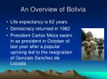 an overview of bolivia4