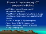 players in implementing ict programs in bolivia