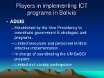 players in implementing ict programs in bolivia11
