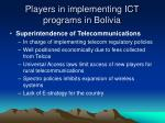 players in implementing ict programs in bolivia13