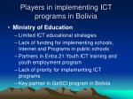 players in implementing ict programs in bolivia17