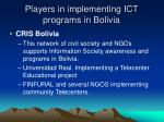 players in implementing ict programs in bolivia18