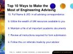 top 10 ways to make the most of engineering advising