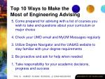 top 10 ways to make the most of engineering advising10