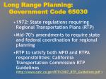 long range planning government code 65030