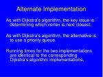 alternate implementation