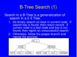 b tree search 1