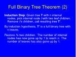full binary tree theorem 2