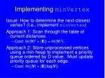 implementing minvertex
