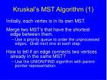 kruskal s mst algorithm 1