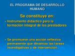 el programa de desarrollo humano