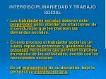 interdisciplinariedad y trabajo social13