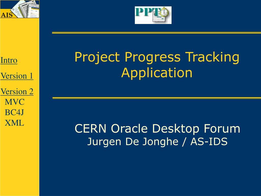 Project Progress Tracking Application