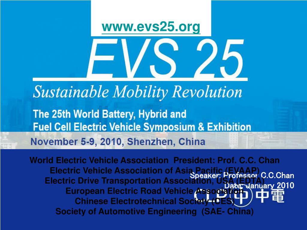 www.evs25.org