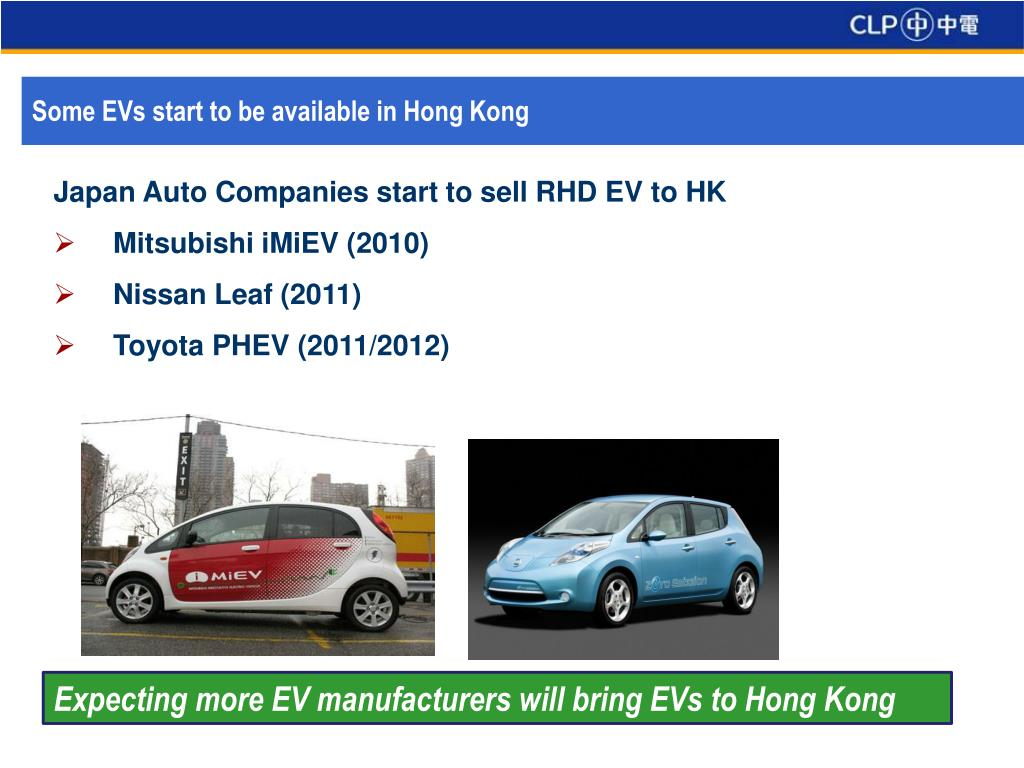 Some EVs start to be available in Hong Kong
