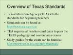 overview of texas standards