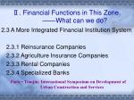 financial functions in this zone what can we do15
