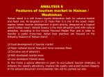 analysis 6 features of tourism market in hainan wuzhishan