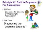 principle 2 shift in emphasis for assessment