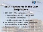 ssip anchored in the cdm regulations