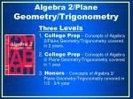 algebra 2 plane geometry trigonometry