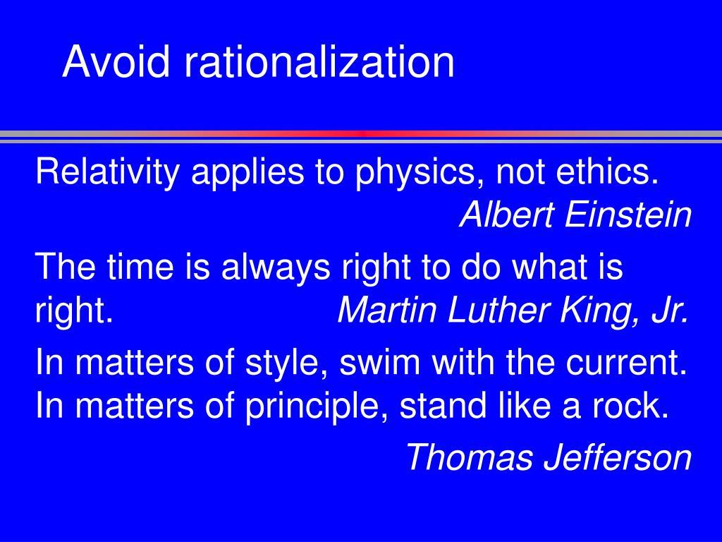Avoid rationalization