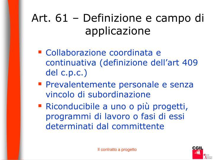 Art 61 definizione e campo di applicazione