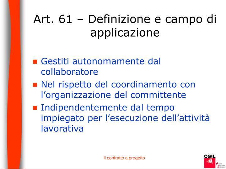 Art 61 definizione e campo di applicazione3