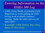 entering information on the osha 300 log39