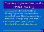 entering information on the osha 300 log40