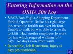 entering information on the osha 300 log43