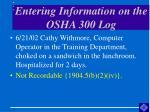 entering information on the osha 300 log48
