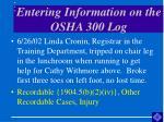 entering information on the osha 300 log49