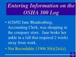 entering information on the osha 300 log50