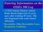 entering information on the osha 300 log52