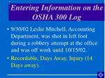 entering information on the osha 300 log55