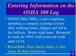 entering information on the osha 300 log56