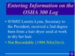 entering information on the osha 300 log57